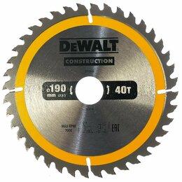 Пильные диски - Пильный диск DeWalt CONSTRUCT DT1945-QZ 190/30 мм, 0
