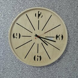 Часы настенные - Часы настенные, 0