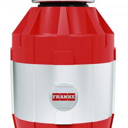 Измельчители пищевых отходов - Измельчитель пищевых отходов Franke Turbo Elite TE-50, 0