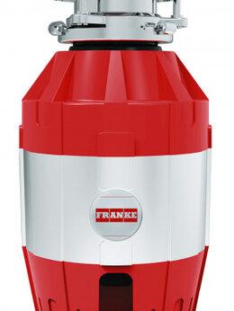 Измельчители пищевых отходов - Измельчитель пищевых отходов Franke Turbo Elite…, 0
