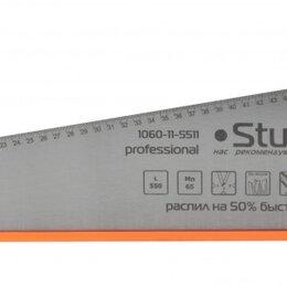 Пилы, ножовки, лобзики - Ножовка по дереву с карандашом Sturm! 1060-11-5511, 0