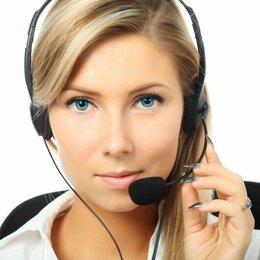 Диспетчер - Оператор call-центра, 0