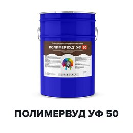 Краски - Эмаль для дерева ультрафиолетовостойкая -…, 0