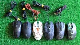 Мыши - Мышки проводные, беспроводные, игровые, 0