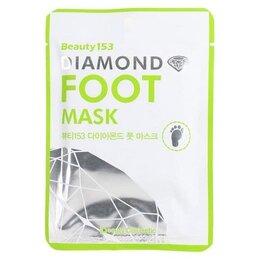 Маникюрные и педикюрные принадлежности - Маска-носочки для ног BEAUUGREEN Beauty153 Diamond Foot Mask, 0