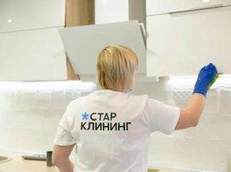 Уборщица - Клинер / менеджер по клинингу / Профессиональный…, 0