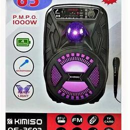 Акустические системы - Портативная Bluetooth колонка с микрофоном Kimiso QS-3603, 0