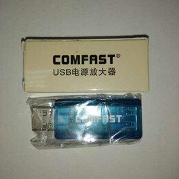 Аксессуары для сетевого оборудования - USB усилитель сигнала, 0