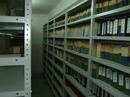 Мебель для учреждений - Стеллаж металлический архивно-хозяйственный…, 0