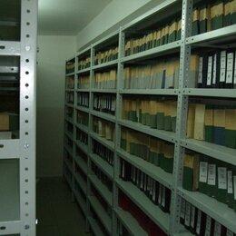 Мебель для учреждений - Стеллаж металлический архивно-хозяйственный 200х100х30, 0