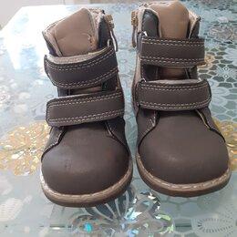 Ботинки - Ботиночки, 0