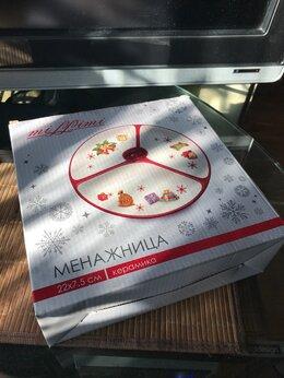 Блюда и салатники - Millimi Менажница (Новогодняя серия), 0