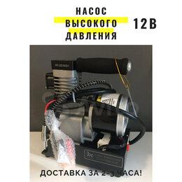 Аксессуары и принадлежности - Компрессор высокого давления вд pcp для пневматики, 0