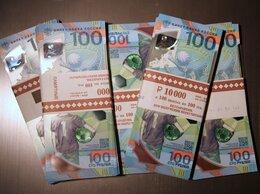 Банкноты - 100 рублей футбол корешки подборка красивых…, 0