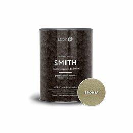 Краски - Кузнечная краска Elcon Smith бронза (с молотковым эффектом) 0,8кг, 0