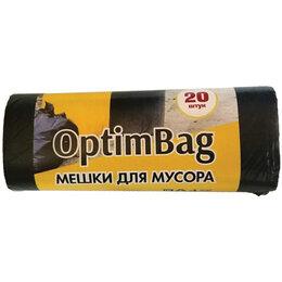 "Мешки для мусора - Мешки для мусора  30л КБ ""Optim Bag"" ПНД,…, 0"