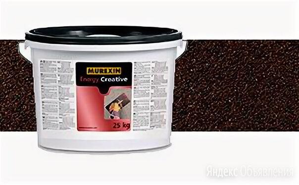 Декоративная Штукатурка Энерджи Креатив М317 25 кг по цене 2100₽ - Фактурные декоративные покрытия, фото 0