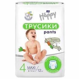 Подгузники - ХЭППИ - трусики-подгузники детские Maxi (4) по 12 шт. (8-14кг), 0