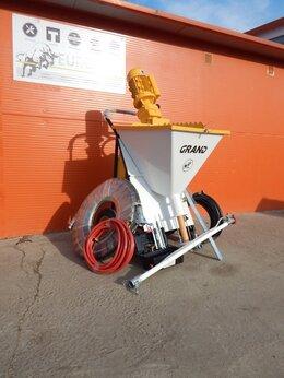 Инструменты для нанесения строительных смесей - Штукатурная станция Grand 3, 0