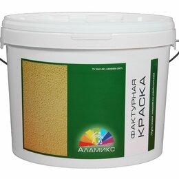 Фактурные декоративные покрытия - Краска фактурная акриловая защитно-отделочная для наружных и внутренних работ, 0
