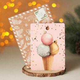 Кулоны и подвески - Кулон Новогодний на леске, мороженое, 0