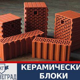 Строительные блоки - Керамический блок КЕТРА, 0