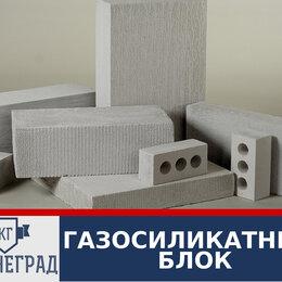 Строительные блоки - Газобетонный блок, 0