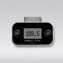 Цифровые плееры - Новый mp3 трансмиттер Prolife EX-05, 0