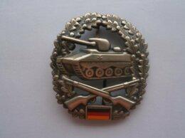 Военные вещи - Кокарда Бундесвер, 0