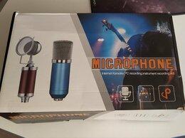 Микрофоны - Микрофон bm800 + паук для него торг, 0