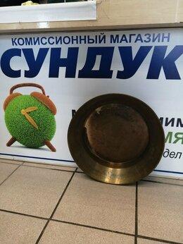 Ведра и тазы - Большой латунный таз, без клейм. Середина 20 века, 0