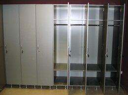 Мебель для учреждений - Шкафы для раздевалок, рабочих, фитнес, спорт…, 0