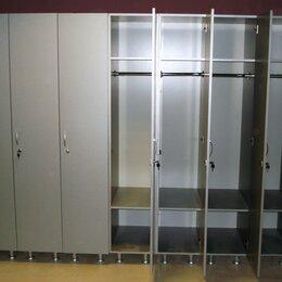 Мебель для учреждений - Шкафы для раздевалок, рабочих, фитнес, спорт залов , 0