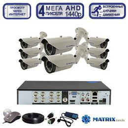 Камеры видеонаблюдения - Комплект 8 цилиндрических уличных камеры Ultra HD, 0