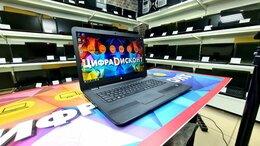 Ноутбуки - HP A10-9600p 10Гб SSD 240Гб Radeon R8 M445DX На…, 0