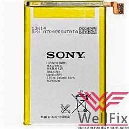 Аккумуляторы - Аккумулятор для для Sony Xperia ZL L35h (c6502), 0