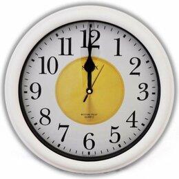 Часы настенные - Настенные часы Sinix 4065 W (влагостойкие), 0