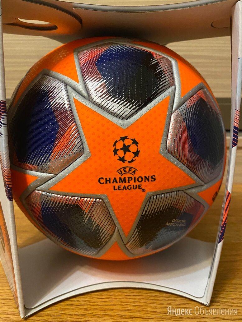 Футбольный мяч ADIDAS Finale 20 PRO WTR FS0262 по цене 5150₽ - Мячи, фото 0