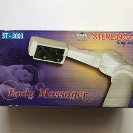 Другие массажеры - Новый массажер для тела Sterlingg ST-3003, 0