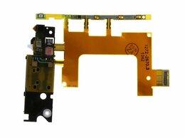 Шлейфы - Шлейф Sony Xperia ZR C5502, 0