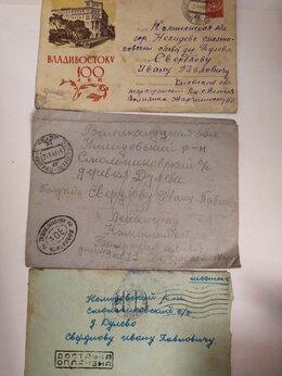 Конверты и почтовые карточки - Старинные Конверты 1924-1960 год.СССР, 0