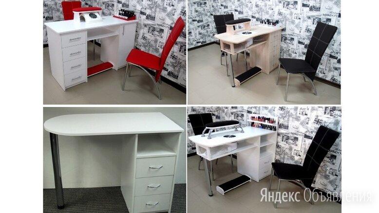 Маникюрный стол по цене 4200₽ - Мебель для салонов красоты, фото 0
