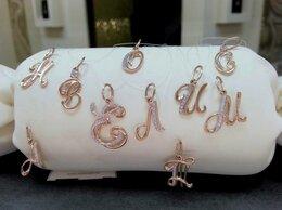 Кулоны и подвески - Золотые подвески - Кулоны Буквы с фианитами и…, 0
