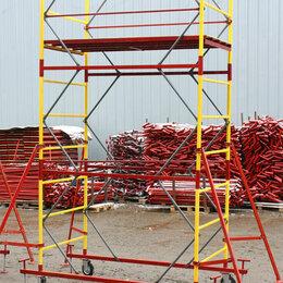 Вышки и строительные леса - Продам леса строительные вышки тур новые и бу, 0