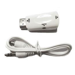 Кабели и разъемы - Переходник с HDMI на VGA + звук, 0