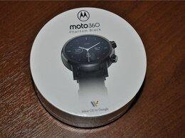 Умные часы и браслеты - Motorola Moto 360 3 Phantom Black (новые), 0