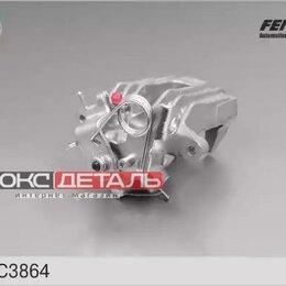 Тормозная система  - FENOX CTC3864 CTC3864_суппорт тормозной задний правый LUCAS d38\ Audi A4/A6,V..., 0