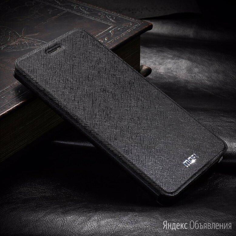 Стильный кожаный чехол MOFI для LeEco Le2/S3 по цене 1600₽ - Чехлы, фото 0