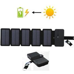 Зарядные устройства и адаптеры - Солнечное зарядное устройство для смартфона USB, 0