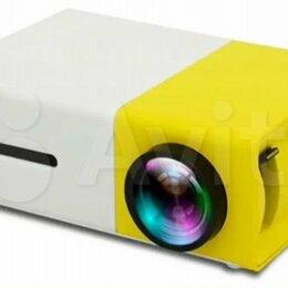 Осветительное оборудование - Мини проектор Lejiada YG300Pro, 0